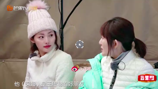 张嘉倪首次回应买超身份:确实是王思聪好友