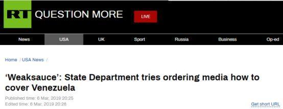 隔着屏幕都能感到尴尬!美国务院发言人又当面被自己人怼了