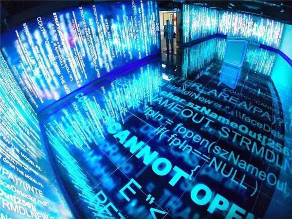 配图4 香江国际科创中心的云从科技X City展厅.jpg