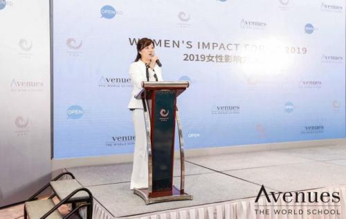 爱文世界学校举办女性创新教育讲坛:打破疆界,改变世界的教育