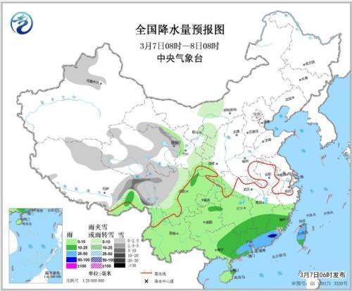 江南華南等地有較強降雨 局地伴有強對流天氣
