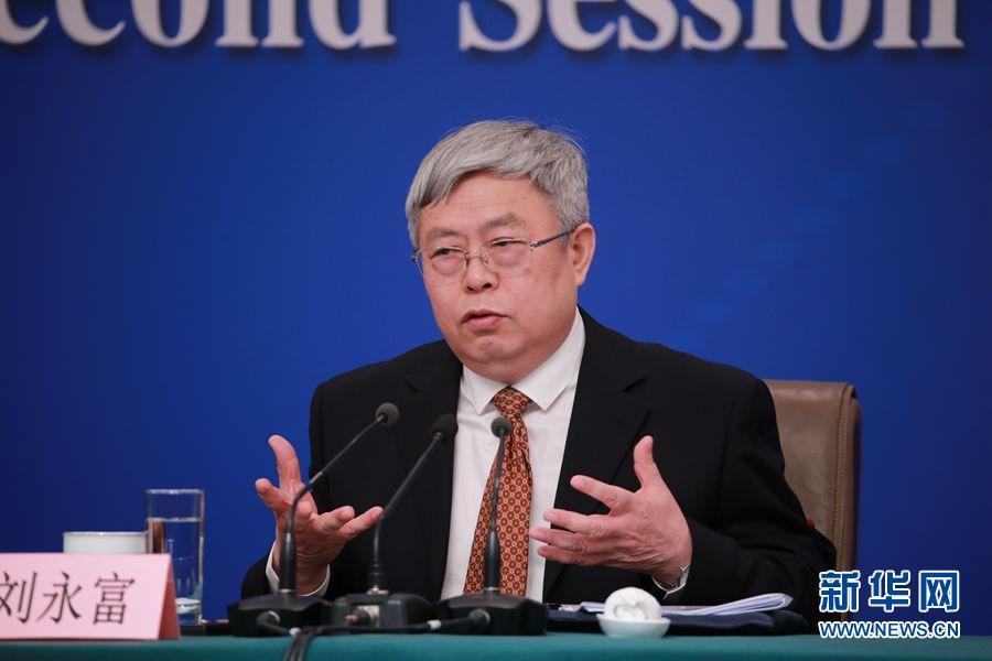 刘永富:减贫在中国还是一项长期的任务