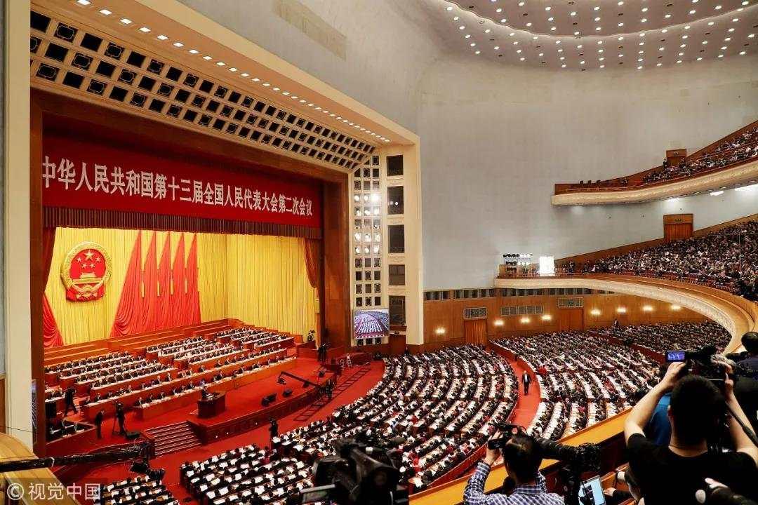 与你有关!关于中国经济,政府工作报告给出最新判断