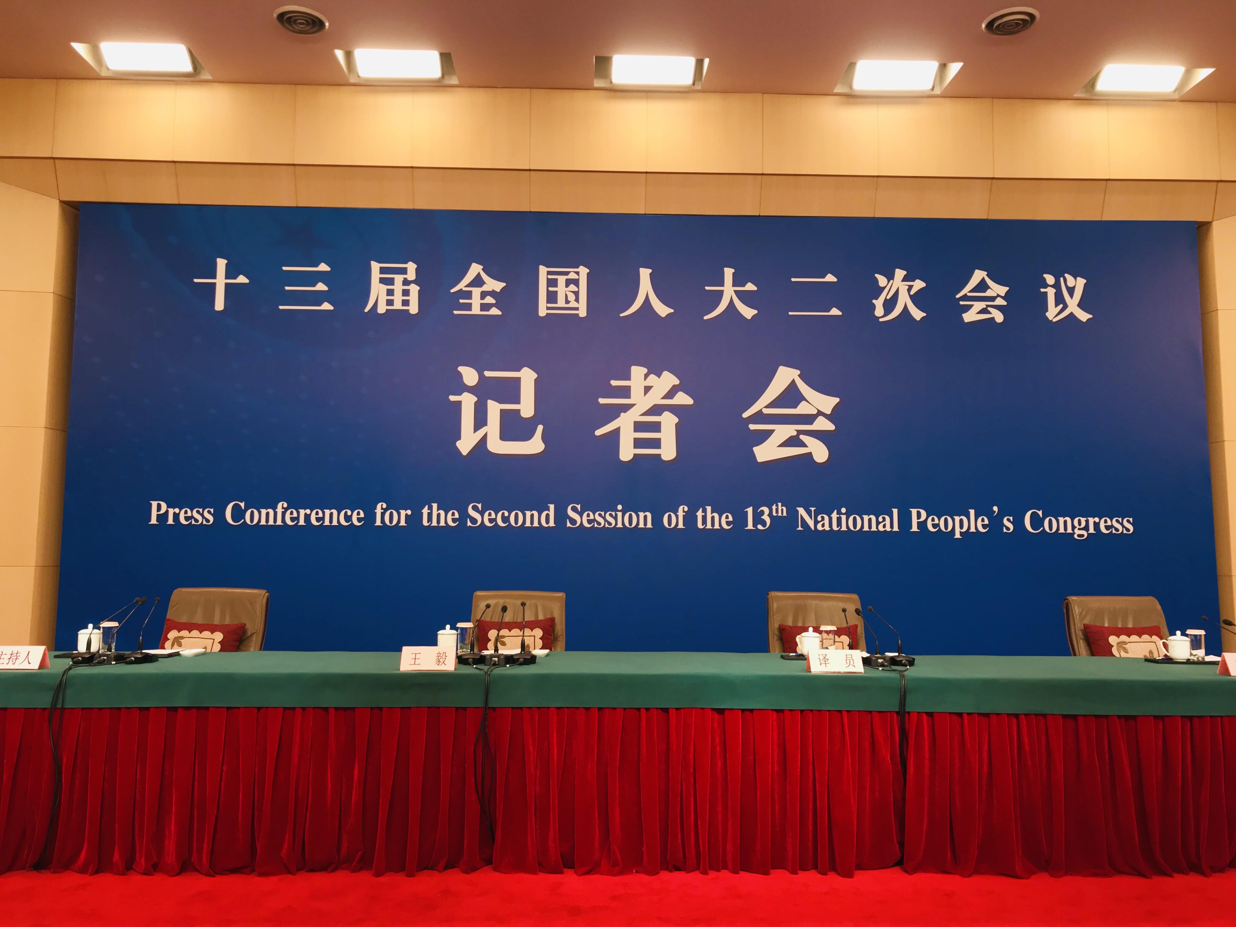 2019年两会:外交部部长记者会 记者入场等候开始