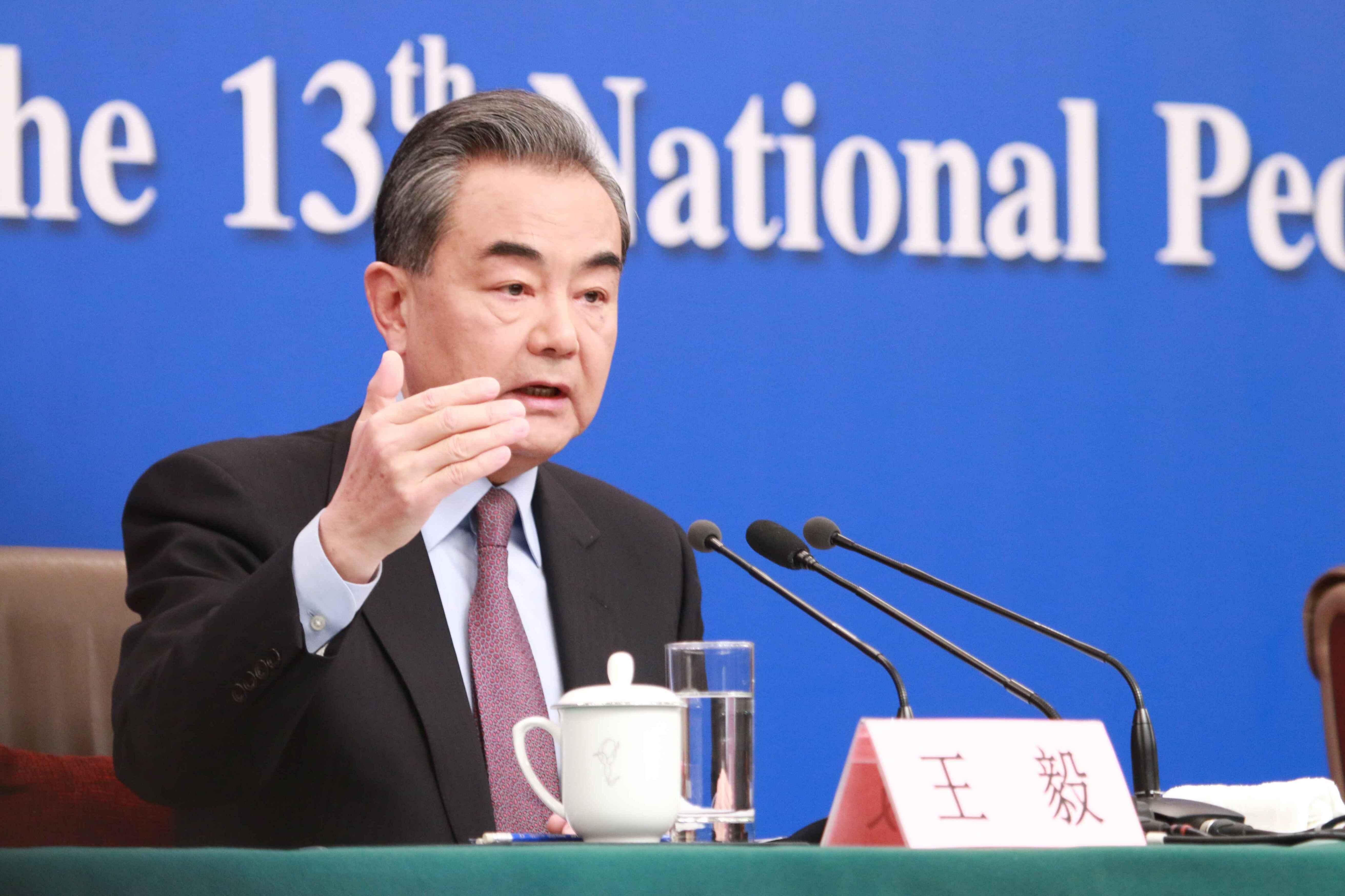 王毅:中国坚持维护半岛和平稳定,中国作用不可替代