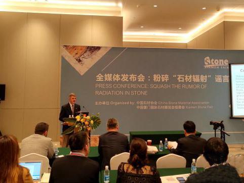 中国石材协会倡议为天然石材正名