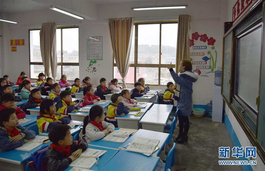 """""""移民新村""""开学季——贵州黔西县易地扶贫搬迁安置点见"""
