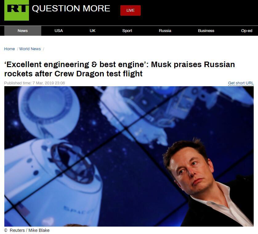 马斯克又夸俄火箭:优秀的工程,最好的发动机