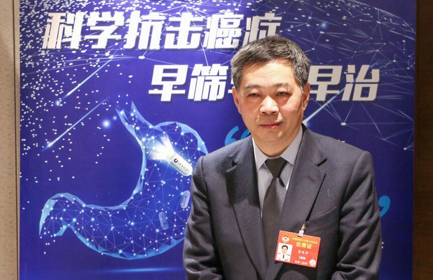 李兆申院士:开展癌症筛查有助于提升治疗效益比