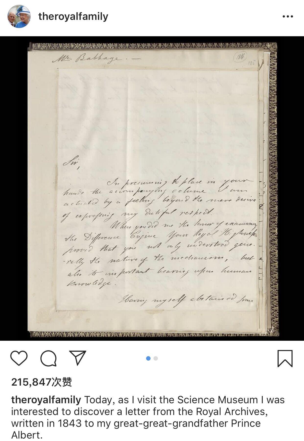 英国女王首发ins,分享了一封1843年的信