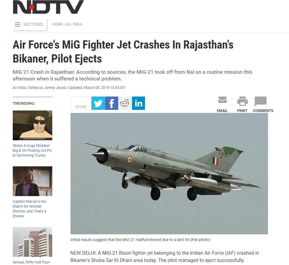 突发!印度空军一架米格-21战机坠毁
