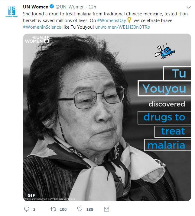 致敬!联合国妇女署3·8当天发推致敬屠呦呦