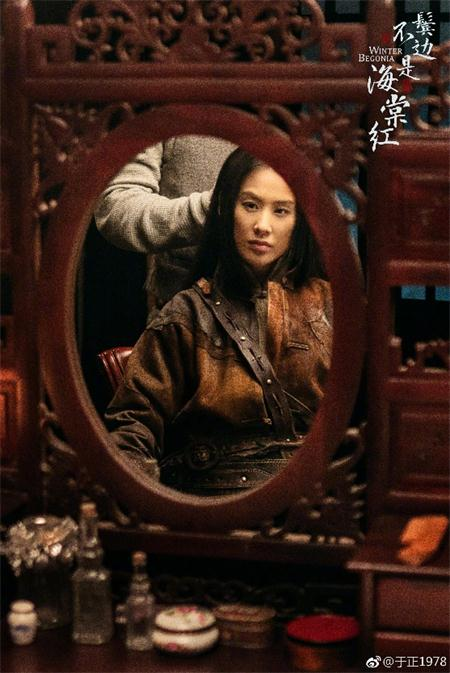 于正官宣《鬓边》主演,黄圣依颠覆形象出演女土匪