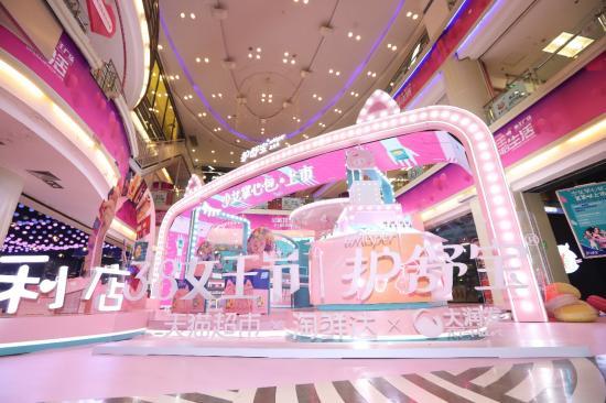 护舒宝38女王节带你玩转新零售时代