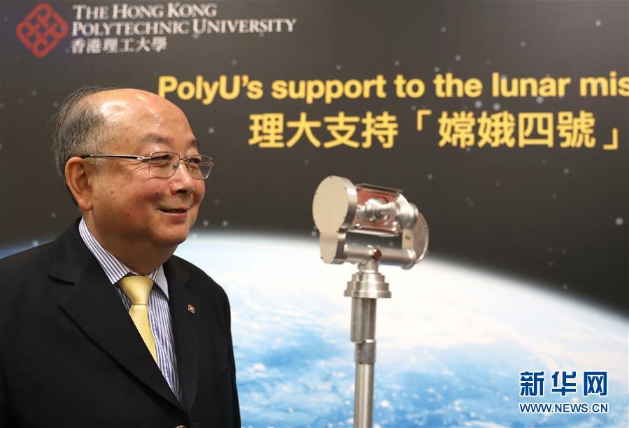 香港科学家容启亮:登月之路有多长?
