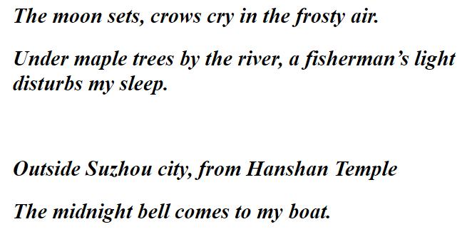 加媒:这首唐诗在加拿大火了,原因是……
