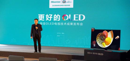 海信发布六大防残影技术,OLED电视进入成熟期