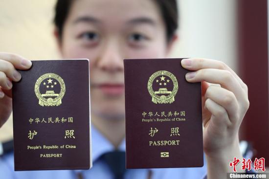 留学生在加拿大转机回国途中丢失护照,怎么办?
