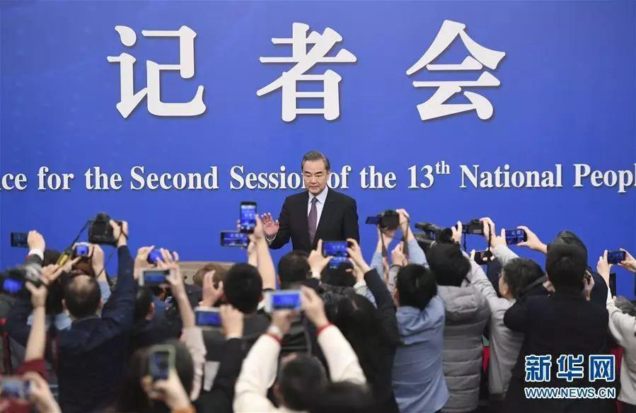 2019年两会记者会,王毅都讲了哪些精彩语句?