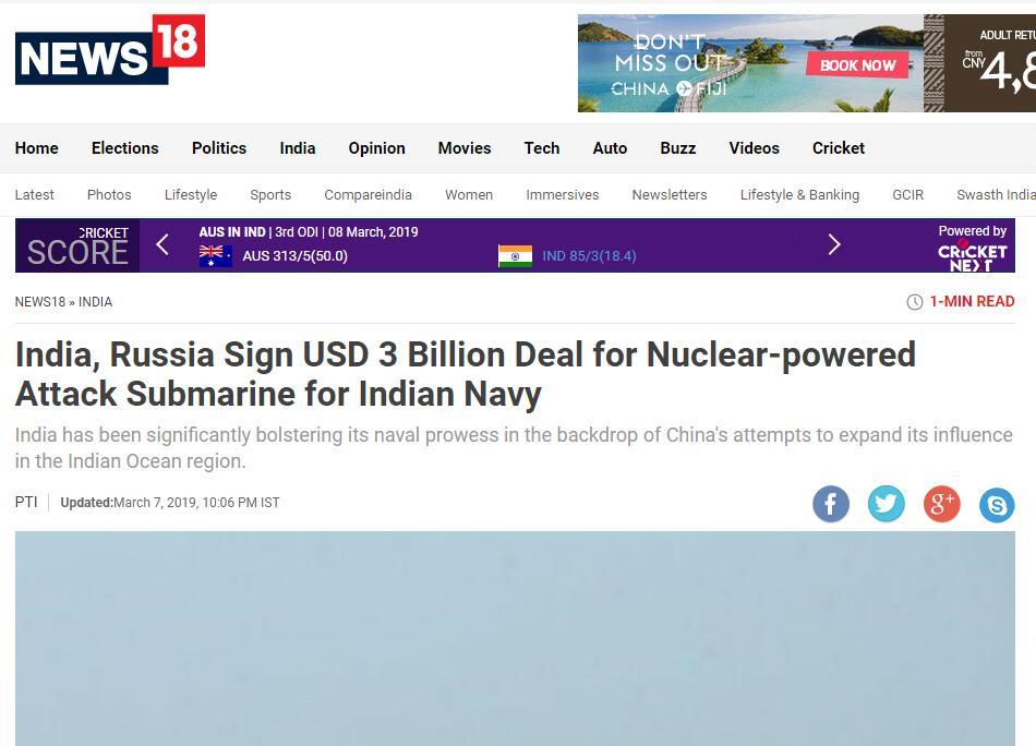 印度花30亿美元向俄罗斯租核潜艇 消息人士:双方已签10年协议