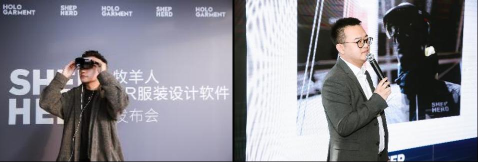 沐鸣注册牧羊人发布AR服装设计软件 开拓纺织业新玩法