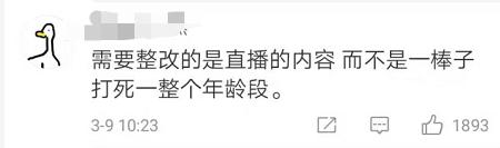 """天启4号AB星成功发射物联网星座""""天启""""实现5星组网"""