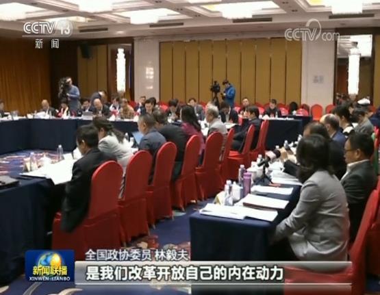 【代表委员议国是】政协委员讨论外商投资法草案