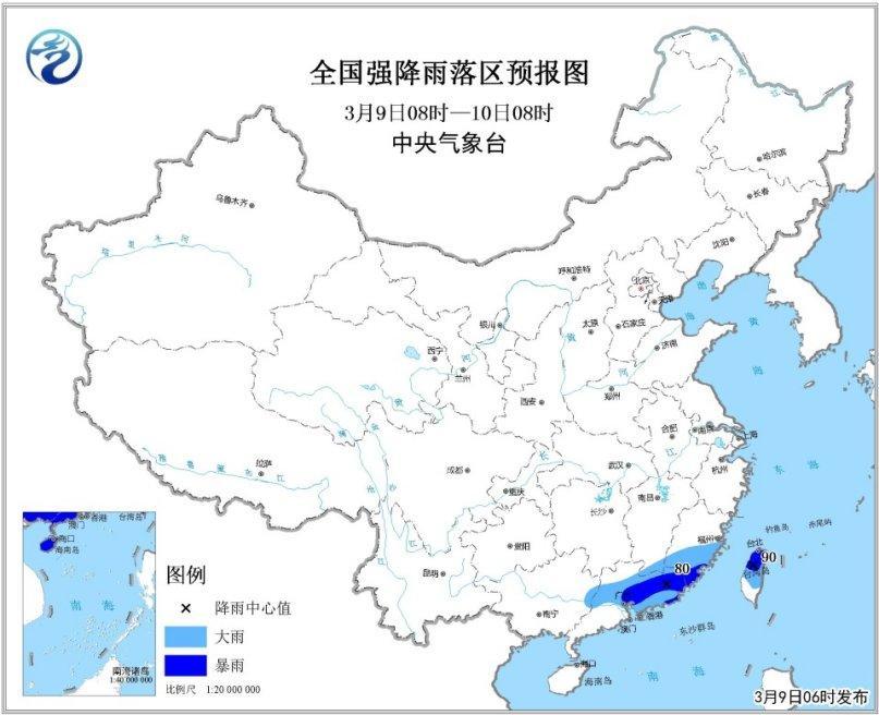 暴雨蓝色预警继续发布:广东福建台湾等地有暴雨