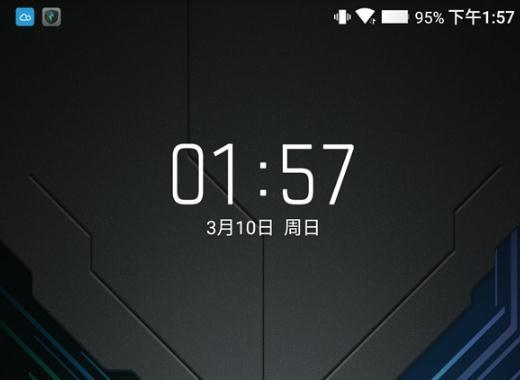 林斌喜提黑鲨游戏手机2:1080P水滴屏确认