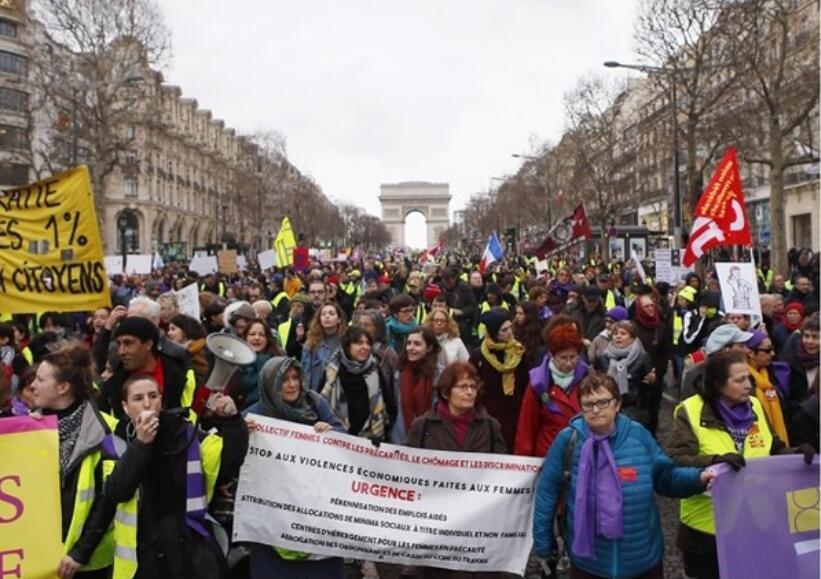 """法国""""黄背心""""示威活动进入第17周 参与人数创新低"""