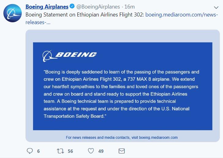 波音公司就失事的埃塞俄比亚航空公司ET302航班发表声明