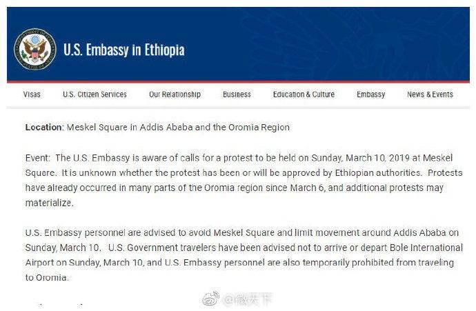 埃塞俄比亚客机坠毁两天前 美驻埃塞使馆曾因抗议活动发出安全警报