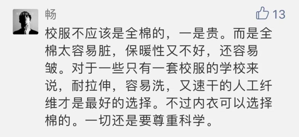 短道速滑世界杯上海站:中国队首日收获2银1铜