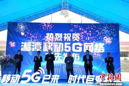 湖南首个高校5G基站开通 校方:学生易接受新事物