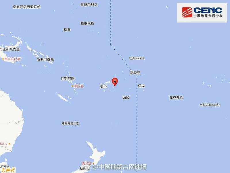 斐济群岛地区附近发生6.3级左右地震