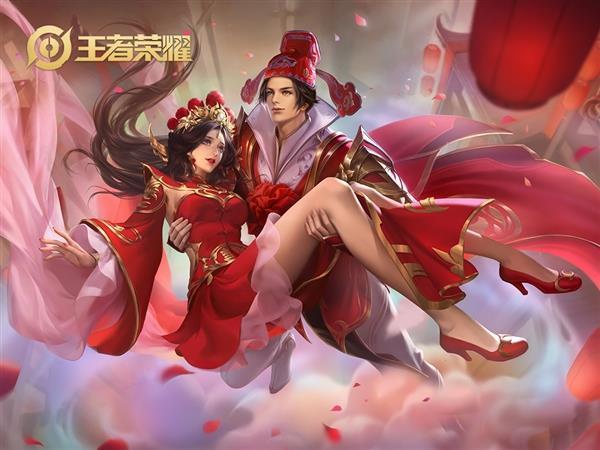 腾讯:《王者荣耀》情人节限定皮肤可退款