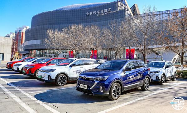 舒适新能源SUV新选择 环球网试驾北汽新能源EX5