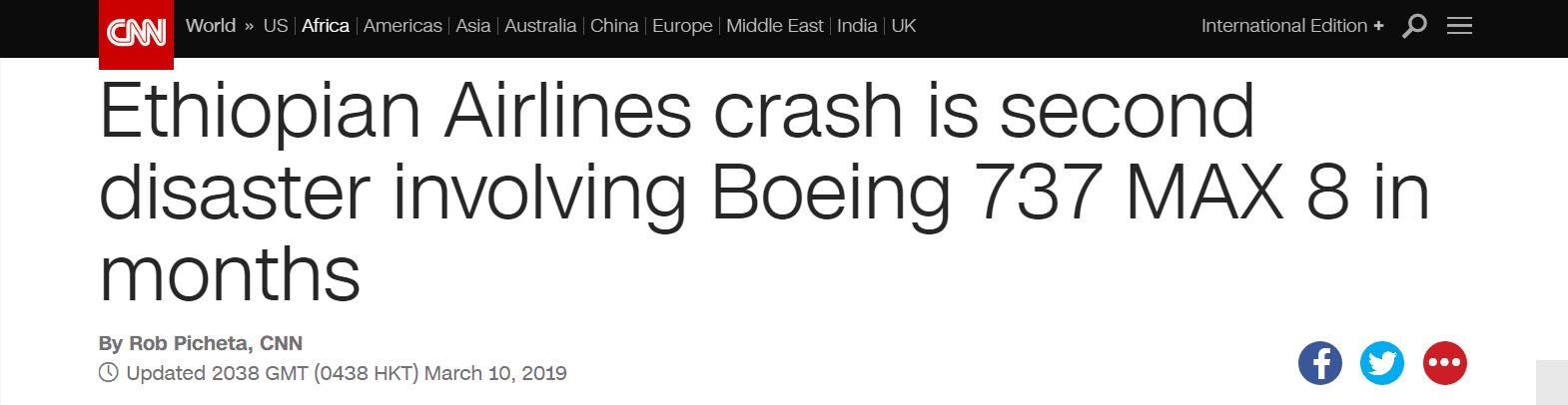 五个月两次坠机,CNN:波音737Max8可能被停飞