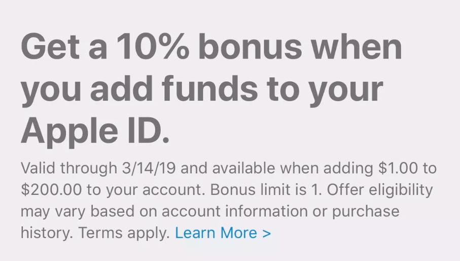苹果在美国上线短期优惠,向AppleID充值返现10%