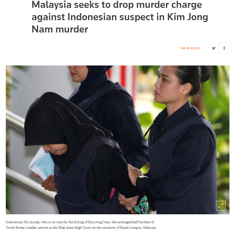 """快讯!马来西亚检方撤销对印尼女子""""谋杀金正男""""指控"""