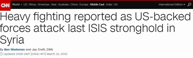 美国支持的叙民主军进攻IS最后据点