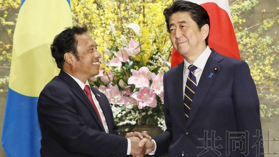 撒钱博关注?安倍承诺向帕劳提供4亿日元无偿资金援助