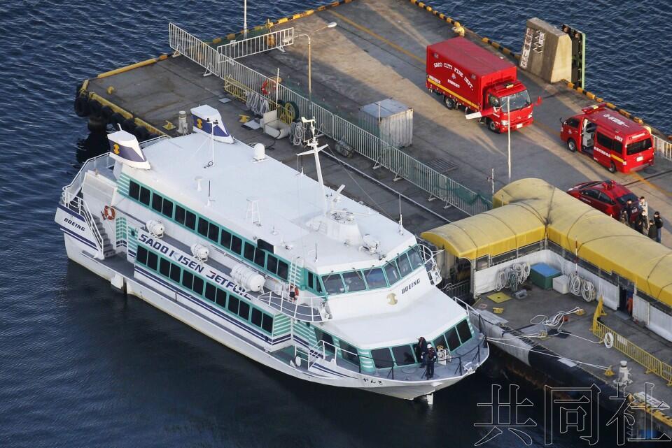 日本一艘高速船在新潟县近海疑似撞上鲸鱼,80人受伤