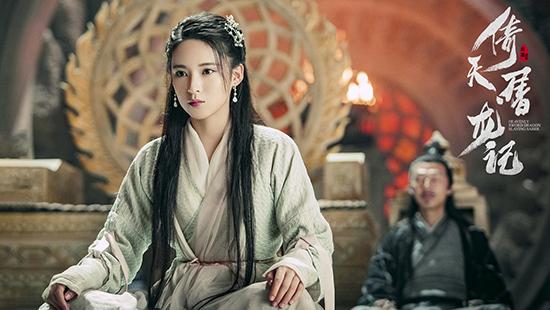 新版《倚天》孙安可演绎明教小公主