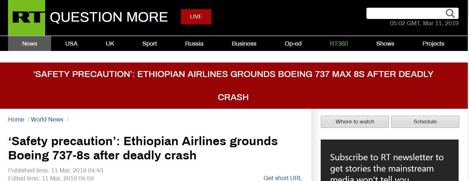 埃塞俄比亚航空公司:暂停所有波音737MAX8运营