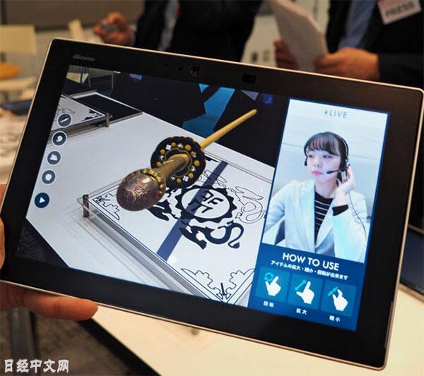 日本NTT DoCoMo将开发100项5G新服务