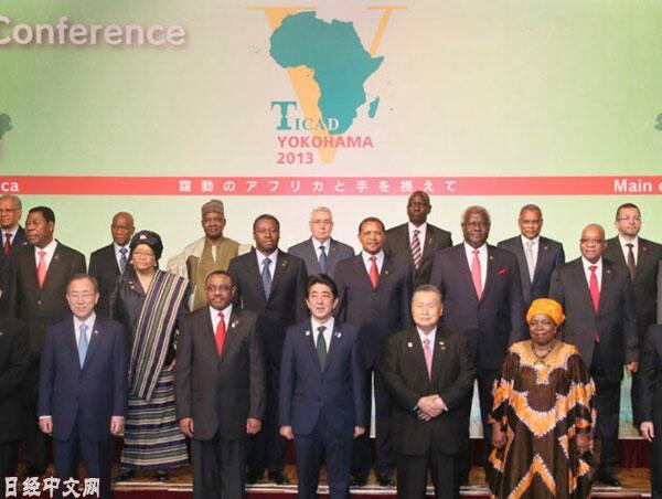 日媒:日本对非洲投资要借助政企合力追赶中美脚步
