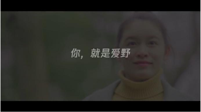 微信发布短片《你是微光》,致敬生态中的女性创业者