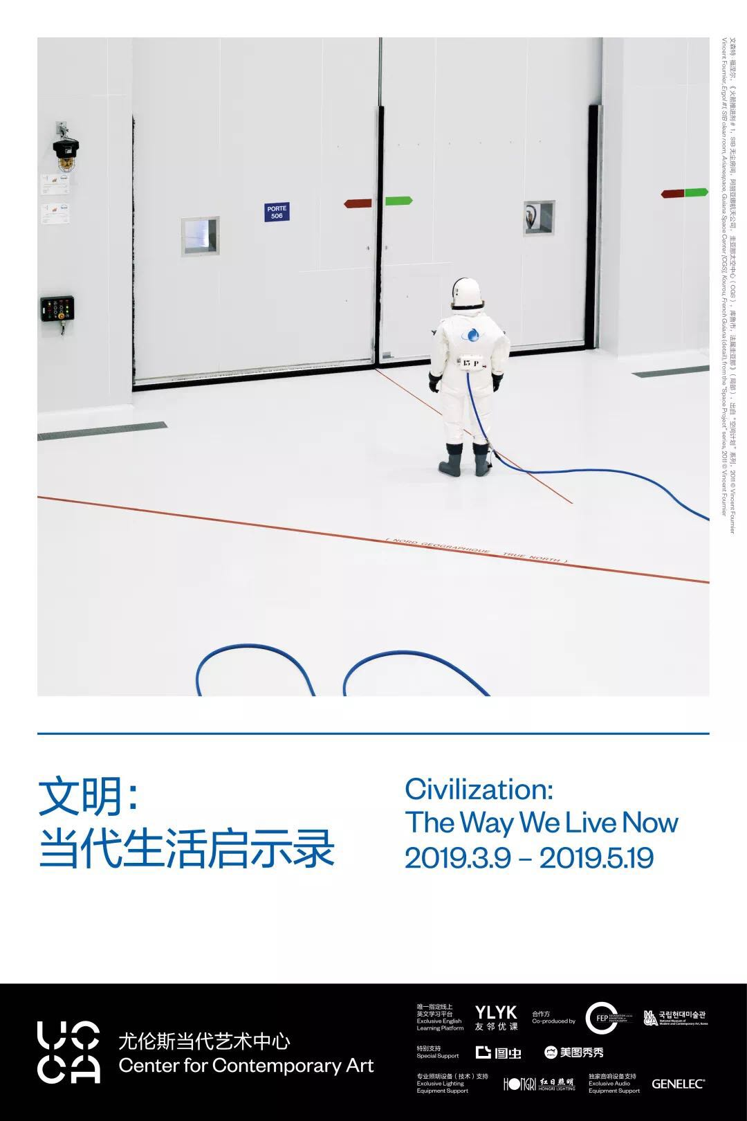"UCCA春季大展""文明:当代生活启示录""  用摄影收藏世界"