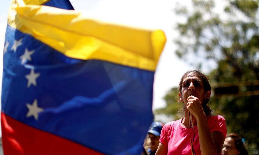 委内瑞拉全国大规模停电app下载进入第四天 学校商店均关闭